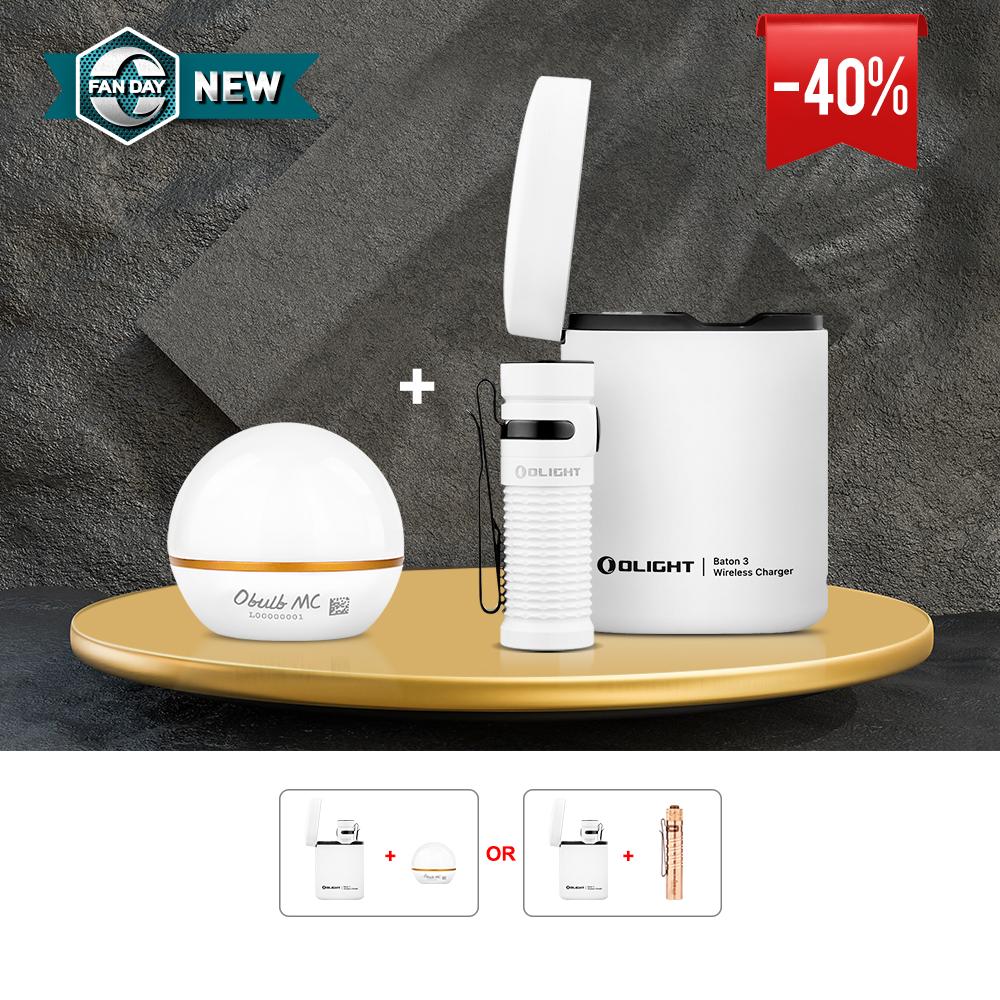 Baton 3 Kit White Limited Edition Bundle