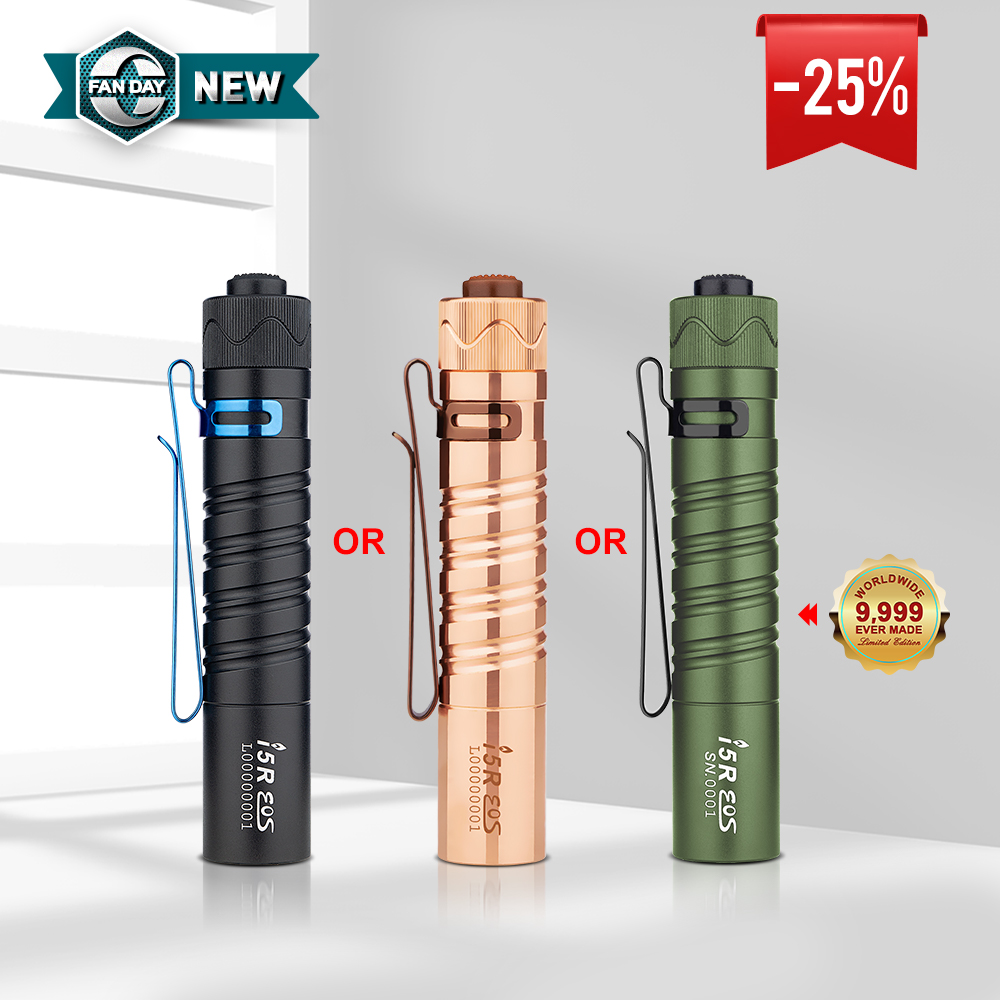 Olight i5R EOS Rechargeable EDC Torch