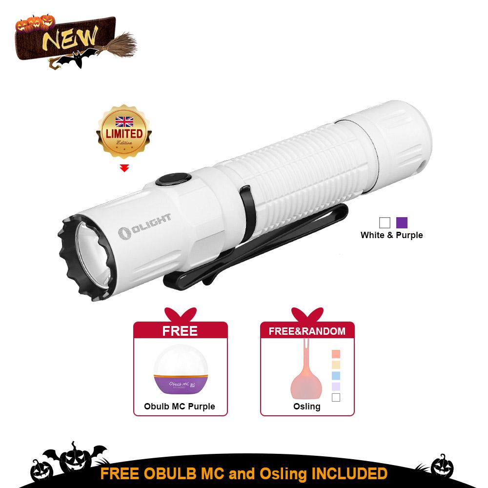 Olight M2R PRO Tactical Torch With Free obulb MC Purple